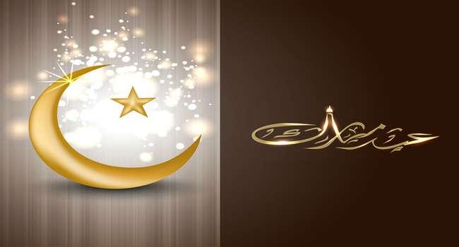 Aid el Fitr 2016, date de fin du ramadan