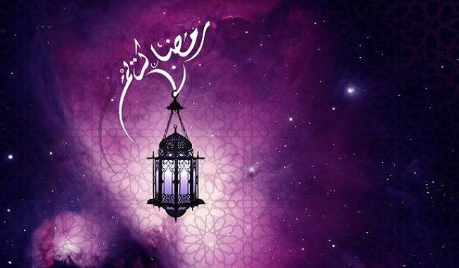 Rituel du Ramadan