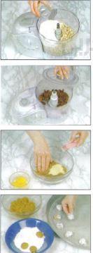 preparation-ghoriba-aux-figues