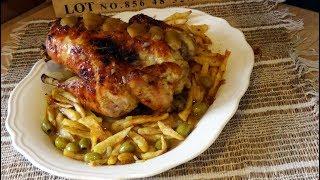 Poulet aux olives et frites au FOUR facile et rapide