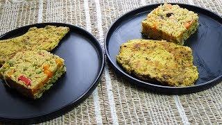 Riz pilaf aux légumes, escalope dinde mariné, repas facile et équilibré